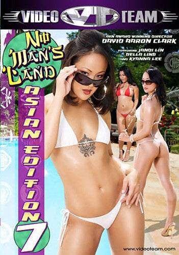 No Mans Land Asian Edition #7 - Lesbian DVD