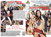 Russian Institute 13: Gang Bang Marc Dorcel - European Sealed DVD
