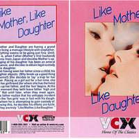 Like Mother, Like Daughter VCX Sealed DVD