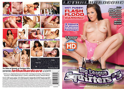 Big League Squirters 3 Lethal Hardcore 3.5 Hours Sealed DVD