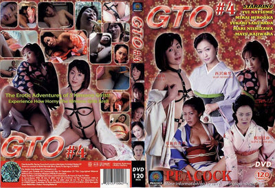 GTO 4 Peacock - Japanese Sealed DVD