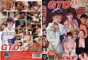 GTO 5 Peacock - Japanese Sealed DVD