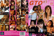 GTO 7 Peacock - Japanese Sealed DVD