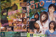GTO 9 Peacock - Japanese Sealed DVD