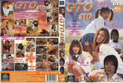 GTO 10 Peacock - Japanese Sealed DVD