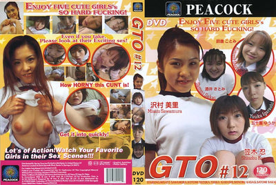 GTO 12 Peacock - Japanese Sealed DVD