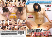 Hairy In Japan Third World - Japanese Sealed DVD