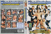 The Violation Of Jasmine Lynn JM Productions Sealed DVD
