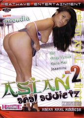 Asian Anal Addictz #2 - Legend DVD in White Sleeve