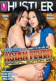 Asian Fever Special Edition #2 - Hustler - DVD