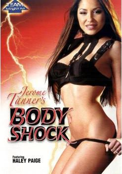 Body Shock - Jenaveve Jolie Legend Digital Download