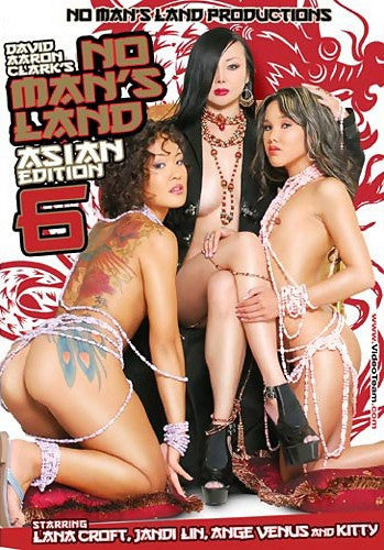No Mans Land Asian Edition #6 - Lesbian DVD