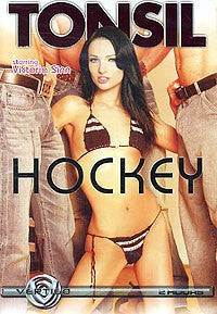 Tonsil Hockey - Vertigo DVD