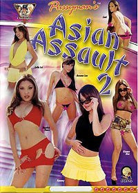 Asian Assault #2 - Legend Digital Download