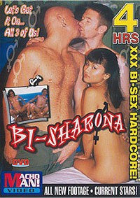Bi Sharona 4 Hour Bisexual DVD In Sleeve