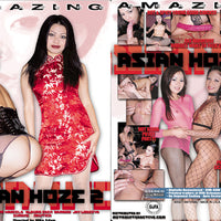 Asian Hoze #2 - Metro Sealed DVD