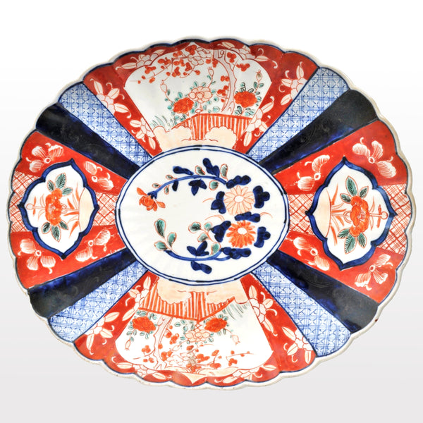 Antique Late 19th Century Japanese Meiji Period Imari Serving Plate
