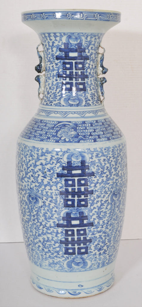 Antique Chinese Qing Dynasty Blue & White Porcelain Vase