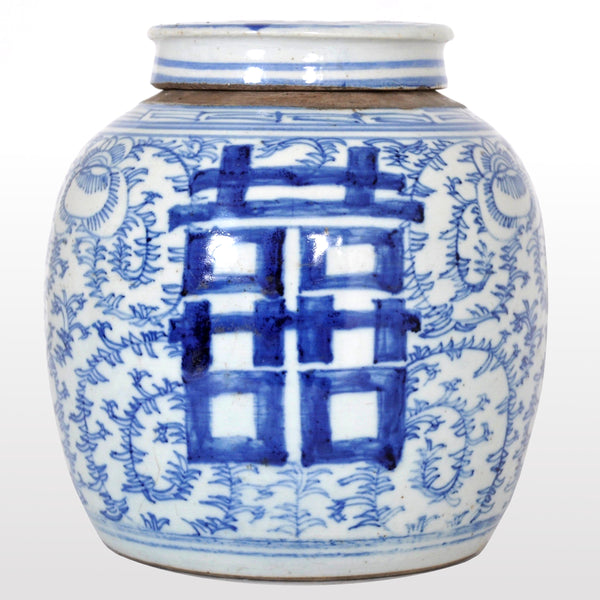 Antique Chinese Qing Dynasty Blue & White Porcelain Ginger Jar with Double Happiness Symbol, Circa 1870