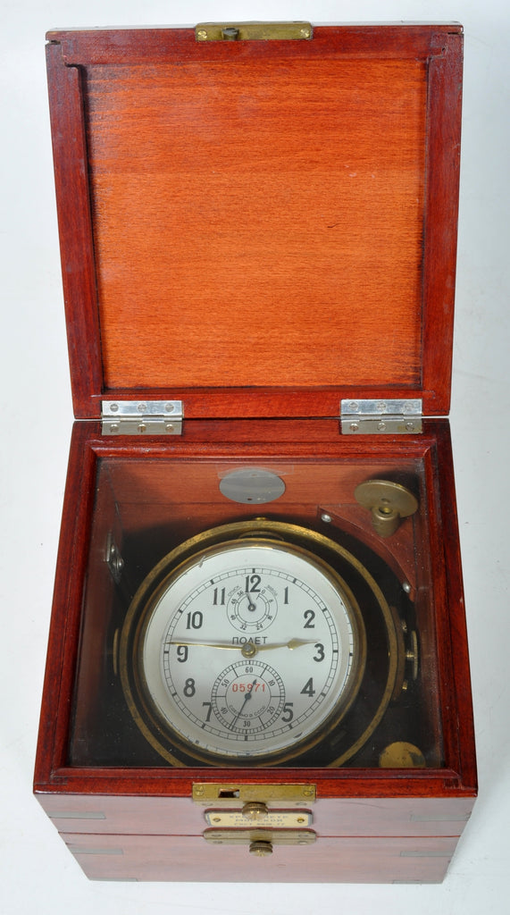 Russian Marine Chronometer in Mahogany Case