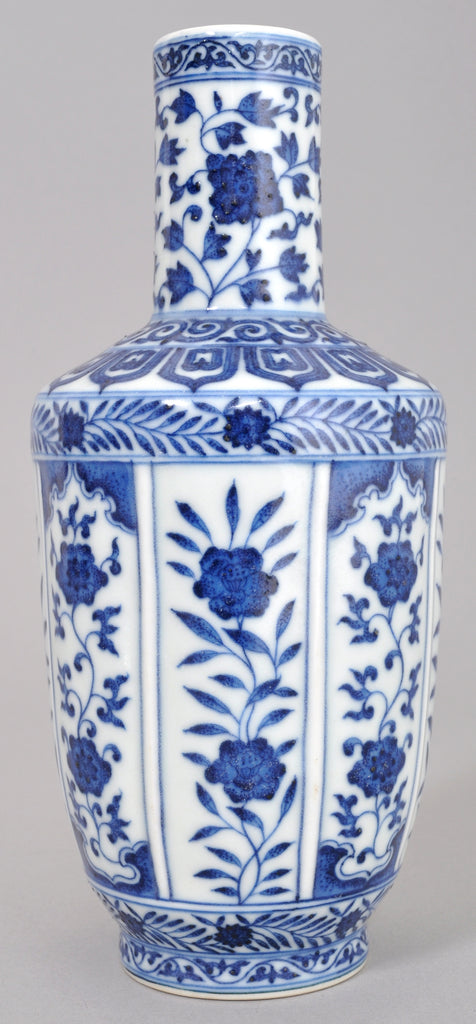Antique 19th Century Chinese Blue and White Porcelain 'Sleeve' Vase, Circa 1850