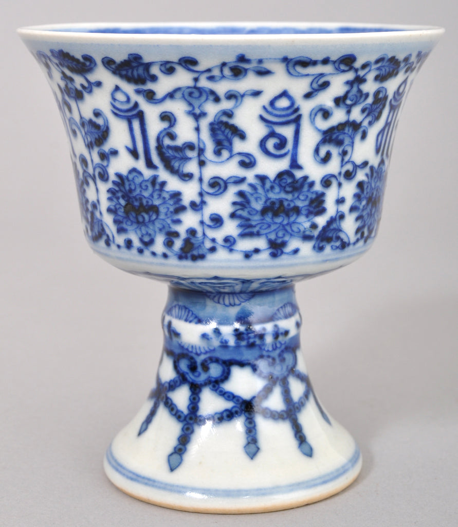 Antique 19th Century Chinese Blue and White Porcelain Stem Cup