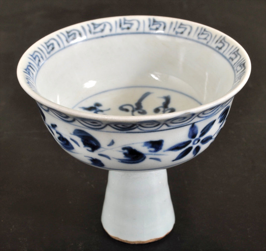 Ming/Yuan Dynasty Chinese Blue & White Porcelain Stem Cup