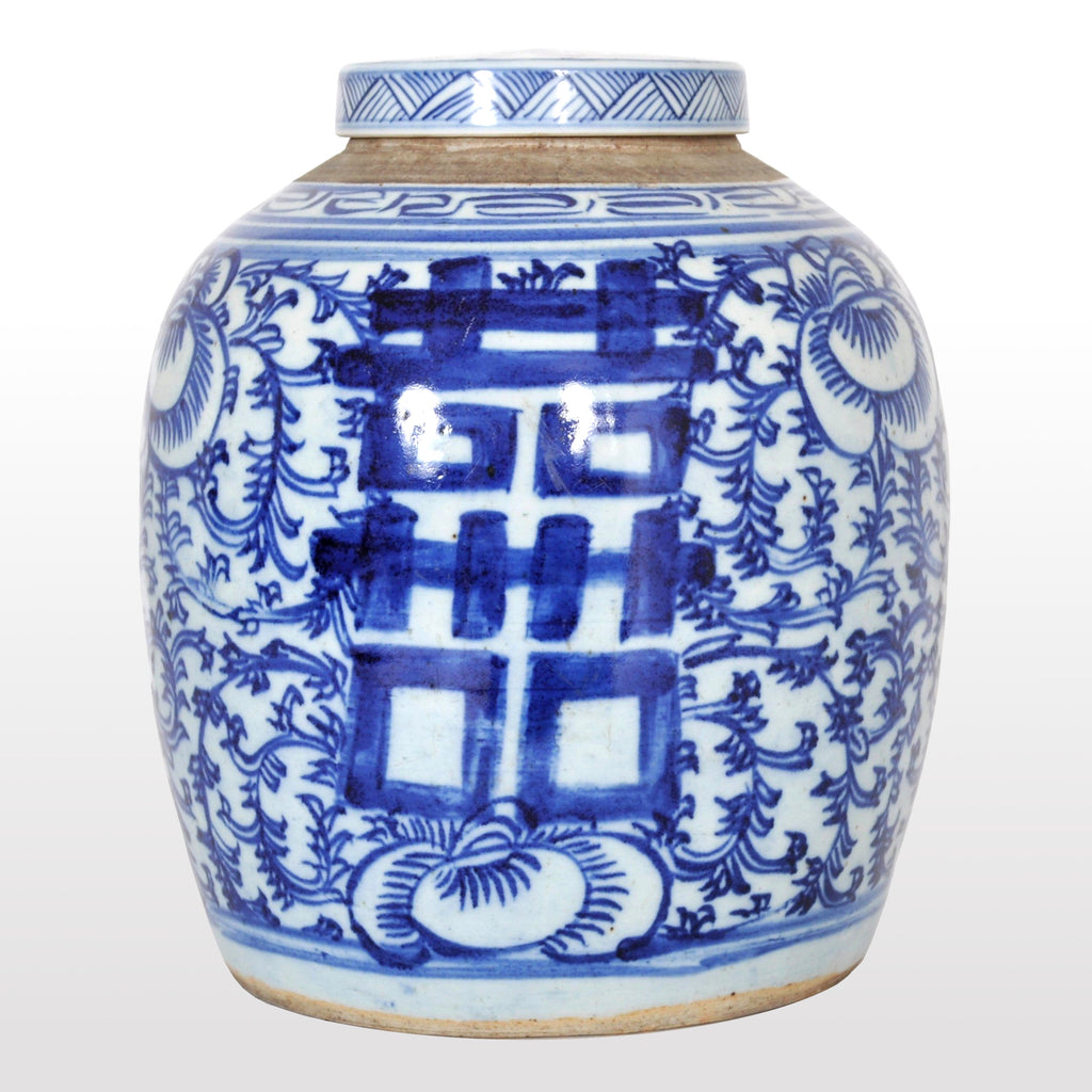 Antique Chinese Qing Dynasty Blue & White Porcelain Ginger Jar with Double Happiness Symbol, Circa 1880