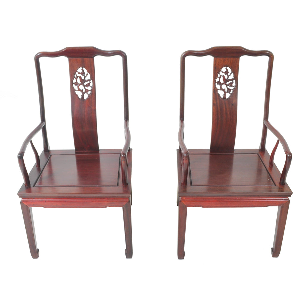 Pair of Chinese Antique Rosewood Armchairs, Circa 1900