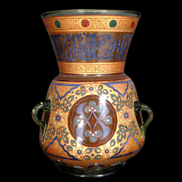 Antique French Islamic Glass Enamel Gilt Mamluk Revival Mosque Lamp, Phillippe-Joseph Brocard (1831-1896), circa 1880