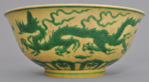 Fine Antique Imperial Chinese Qing Dynasty 19th Century Porcelain Famille Jeune Celadon Dragon Bowl