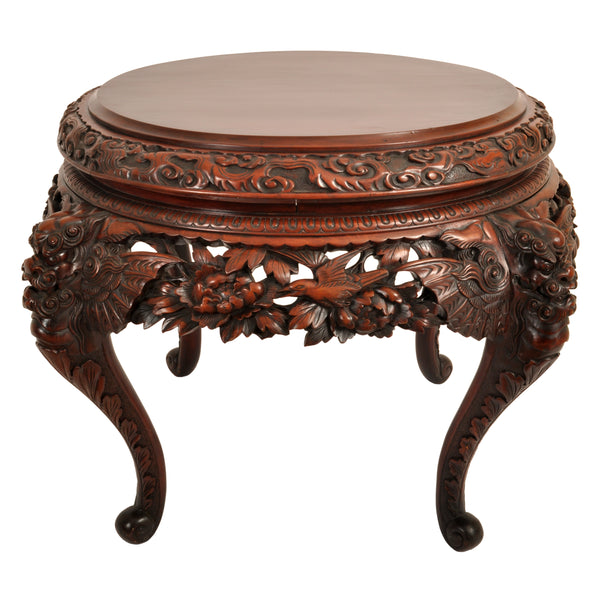 Antique Chinese Qing Dynasty Carved Elm Center Table with Bats & Birds, circa 1890