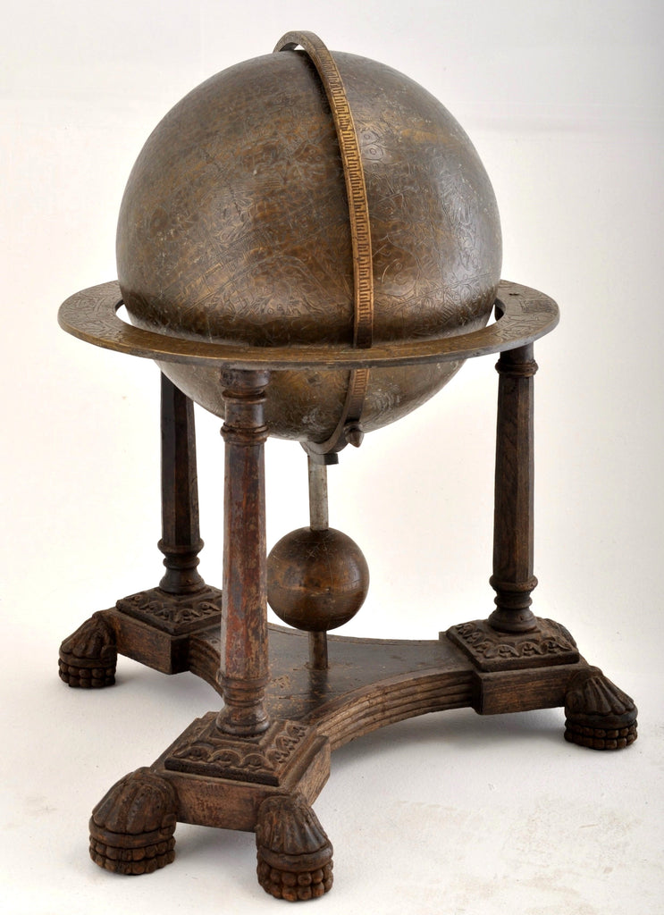 Antique Persian Islamic Brass Celestial and Terrestrial Floor Globe, Circa 1850