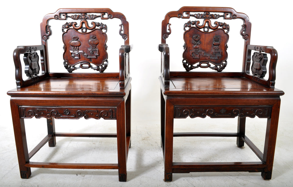 Pair of Antique 19th Century Carved Chinese Rosewood Arm Chairs, Circa 1860