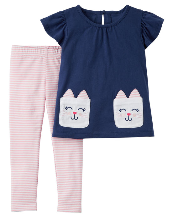 Navy Bunny & Striped Toddler Set