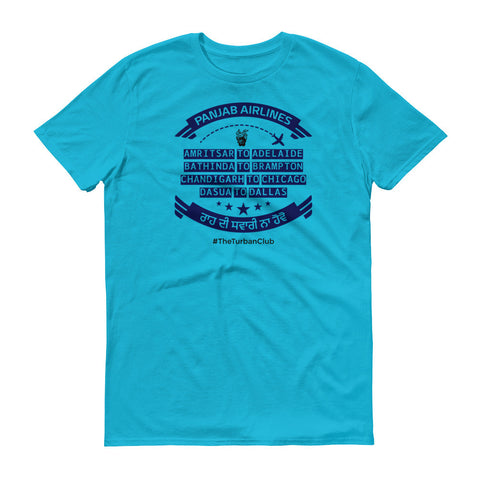 Panjab Airlines - Short sleeve t-shirt
