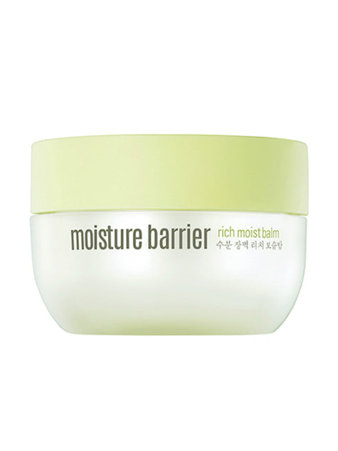 [Goodal] Moisture Barrier Rich Moisturizing Balm