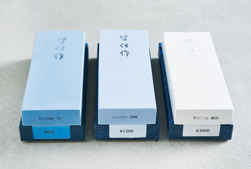Kaiden Ceramic Stone Triple Pack