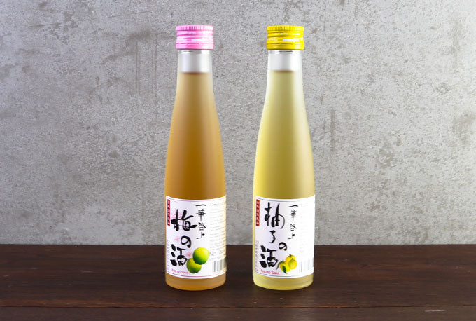 Kubota Ume & Yuzu Infused Sake 180ml bottles