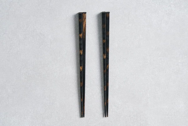 Mika Chopsticks Tora 23.5cm - Set of 2