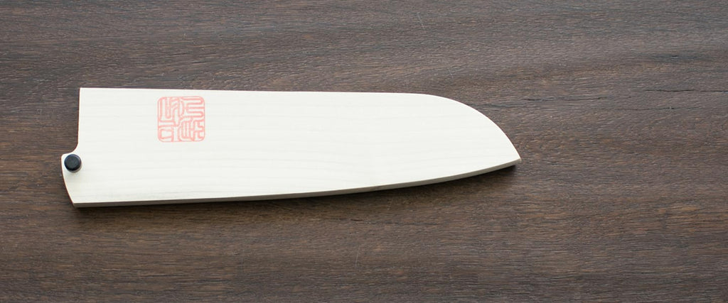 Western Magnolia Saya for 180mm Santoku
