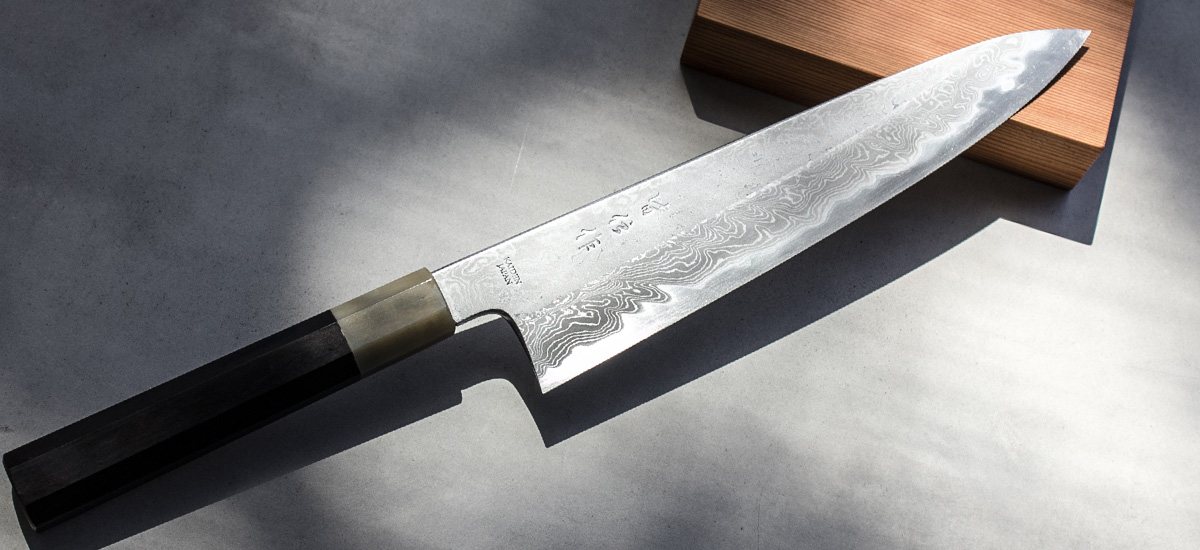 Design Your Own Knife – Chef's Armoury