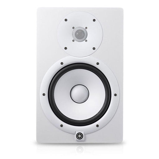 Yamaha HS8 Active Studio Monitor (single) White - Music Junkie