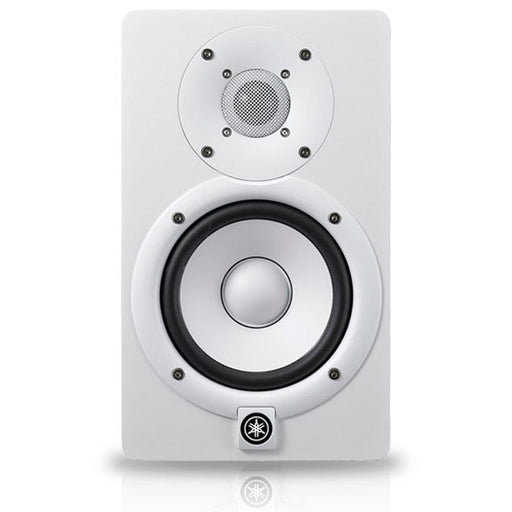 Yamaha HS5 Studio Monitor White (Single) - Music Junkie