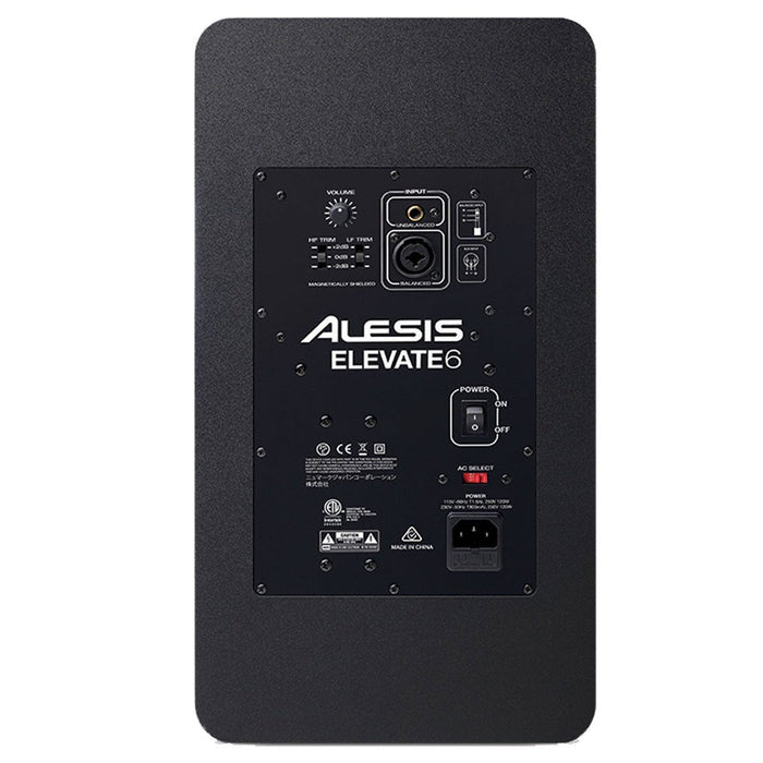 Alesis Elevate 6 Premium Active Studio Monitor - Music Junkie