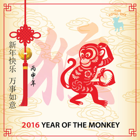 Lunar New Year 2016 - Year Of The Monkey