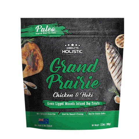 Absolute Holistic Chicken And Hoki Dog Treats 100g