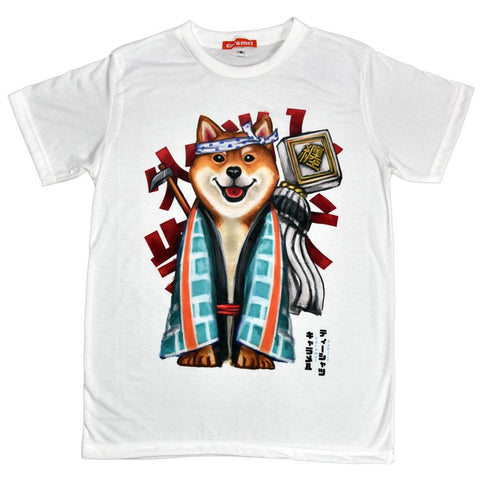 Brown Shiba Traditional Costume Unisex Graphic T-shirt