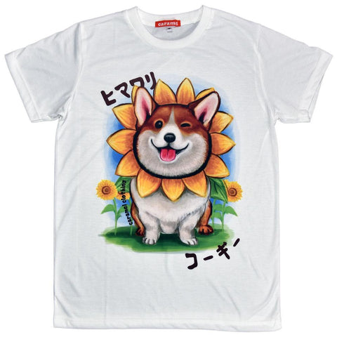 Corgi Sunflower Unisex Graphic T-shirt