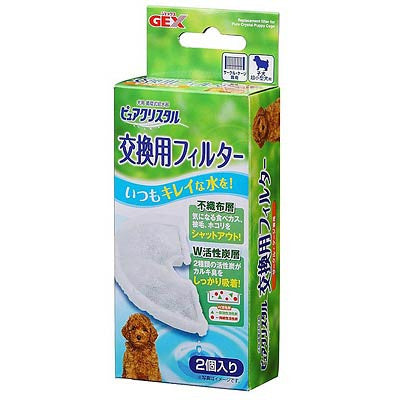 Gex Pure Crystal Filter Cartridge For Dogs (Half Sized)